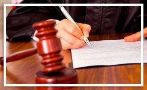 Услуги юриста в Белово