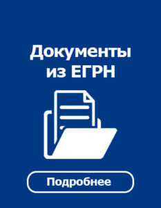 Юридические услуги в Белово