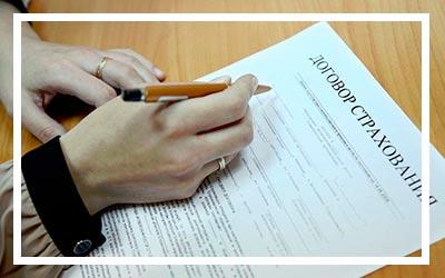Можно ли вернуть страховку при досрочном погашение кредита