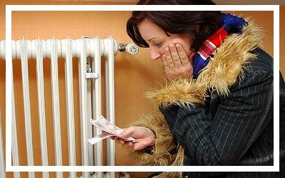 Оплата отопления по этажам