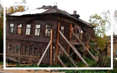 Налог на ветхое жилье