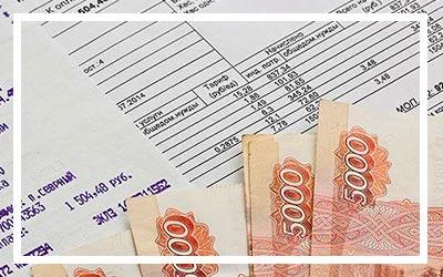 Доказывать отсутствие долгов по ЖКХ больше не придется