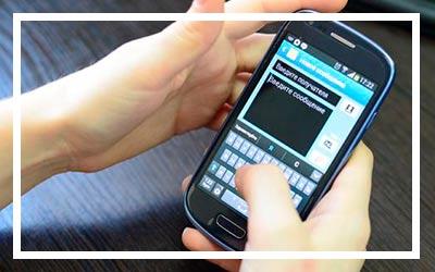 СМС-уведомления в исполнительном производстве